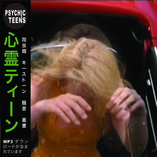 """PSYCHIC TEENS 7"""""""