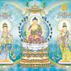 Thần chú của đức Phật Dược Sư