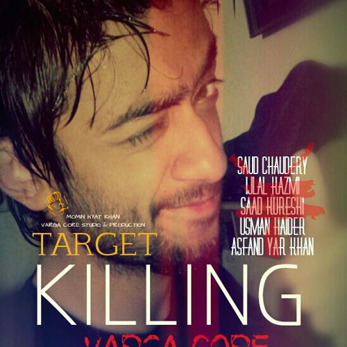 target killing Target killing targeted killing is the intentional killing–by a government or its agents–of a civilian or unlawful combatant targeted by the government, who is not in the government's custody in pakistan, target killings have been a rising form of violence and have contributed to security instability in the country.