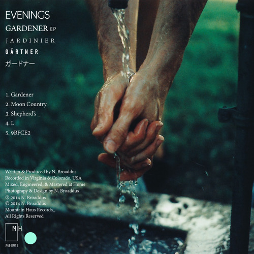 evenings - gardener (munno remix)
