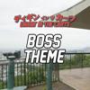Daisuke Tanabe - Diggin' In The Carts (Boss Theme)