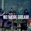EXO - Overdose Mashup [BTS - No More Dream]