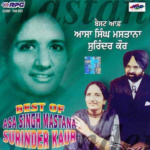 Asa Singh Mastana Surinder Kaur Peke Jaan Waliye By Raman