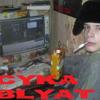 Groko - Blyat3 (Rap lauter)