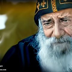 مديح البابا شنودة المعتمد - دير السريان