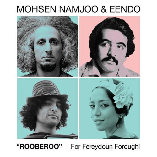 rooberoo-mohsen-namjoo-eendo