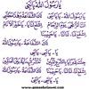 Shalawat - Isyfa'lana ya Rasulullah ya Nabi