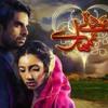Sadqay Tumharay Song by Rahat Fateh - YouthMaza.com