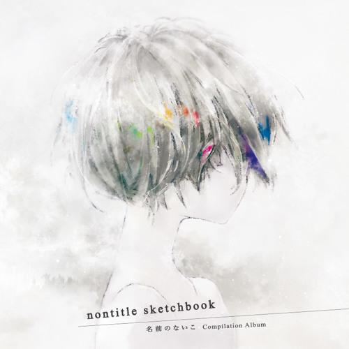 namaenonaiko Compilation Album / various artists