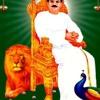 122.Mamaravar Vazhum Nadu