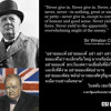 Winston Churchill - Legendary Speech - Never Give In (never Give Up)