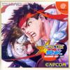 Capcom Vs SNK 1 Dreamcast / PSX  Music - ENDING