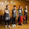 EXO (D.O., Luhan, Chen, Baekhyun) - Open Arms - Global Request Show: A Song For You
