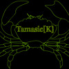 Changes- [Tupac Instrumental Cover]- Tamasic[K]