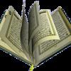 Surat Yaseen - Mishary Affasy | سورة يس - مشاري العفاسي