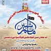 Rizvia Party Album 14 (2014). Alvida aay Behan - Alvida aay Hussain
