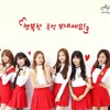 Apink - Mr chu Cover By Gwiyomi Girls