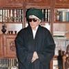 Ey Gül-i Gülzâr-ı Rahmet - Kasîde - Hâfız Ârif Hikmet Gökoğlu