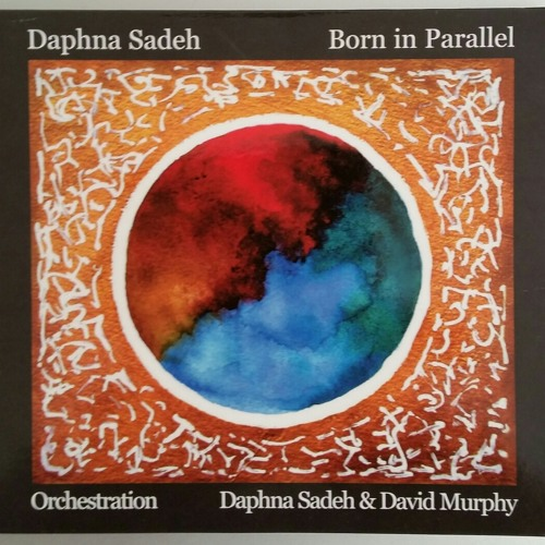 Born in Parallel -03 Water by Daphna Sadeh