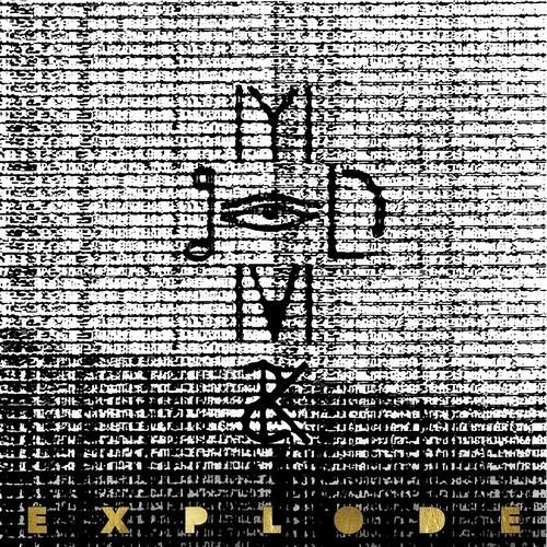 Explode (single mix)