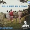 UNIQ - Falling In Love [Chinese]
