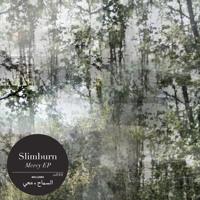 Slimburn - شفقة