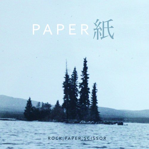 Paper/紙