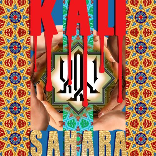 Sahara (EQ Why Remix)