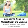 Relaxing Study Music (plus 14hz beta binaural beats) - sample