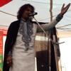 Luti Heer Veh Fakeer Di || Live By Sufi Singer || Vicky Badshah