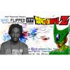 "Dragon Ball Z: Imperfect Cell Theme Trap/Soundtrack Remix: ""Imperfect Battle"""