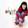 Nikita - Kau Mengenal Hatiku