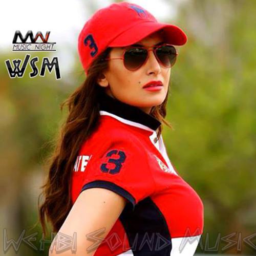 Waja3 el rouh download adobe
