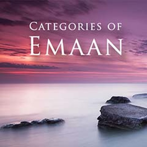 Categories of Emaan