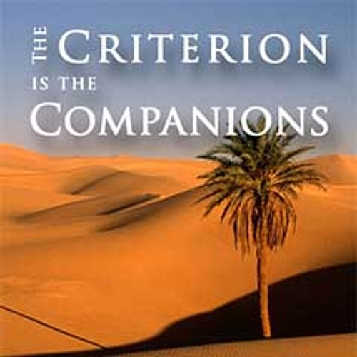The Criterion is the Companion