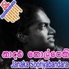 Naa Dalu Thol Pethi - Janaka Sooriyabandara-JayaSriLanka.Net