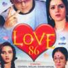 Love 86 - O Miss De De Kiss