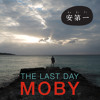Free Download: The Last Day, ft. Skylar Grey (An Di Yi Remix)FREE DOWNLOAD