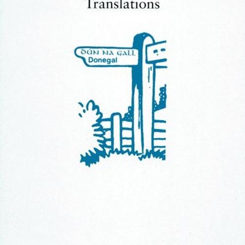 Brian Friel - Translations (RTE)
