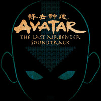 Cover mp3 The Avatar's Love
