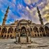 Ilahi - Quran English Ayat Al - Kursi 1