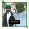 Hamd & Dua - Kar De Karam Rab Saiyan On Ummah Channel Live Hajj Transmission 4.10.2014