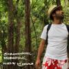 Malkovich - Kenyatta (Worldwide Premieres)