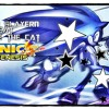 Sonic: Era Genesis feat Blaze The Cat (Love Duet Oficial)