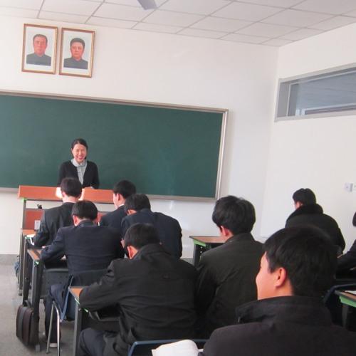 "NKN 011 Journaling North Korea's ""Five Star Prison"" University:  Suki Kim"