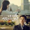[ Week1-1 ] Only you - Kim TaeWoo