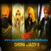Ghora | Jazzy b| New Song