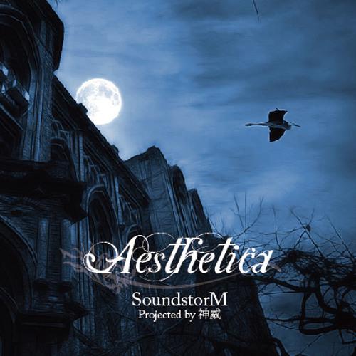 Aesthetica(1st Album)X_Fade