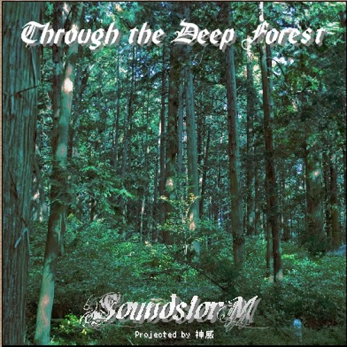 Through the Deep Forest X_fade