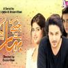 Sara Raza Khan - OST Chupkay Say Bahaar Ajaye -  YouthMaza.com